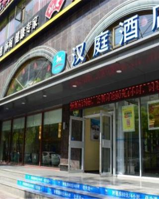 Hanting Express Lanzhou Railway Station