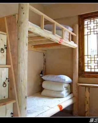 Kangding Konka International Youth Hostel