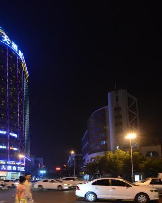 Days Hotel & Suites Shishi