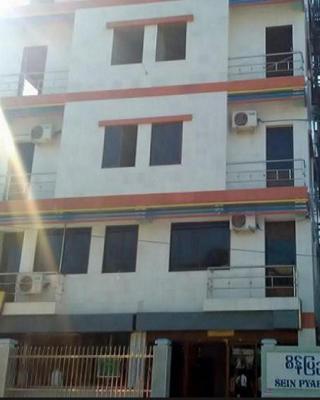 Sein Pyae Hlyan Inn