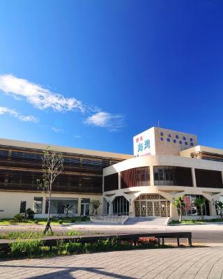 JinShan Sakura Bay Hot Spring Hotel