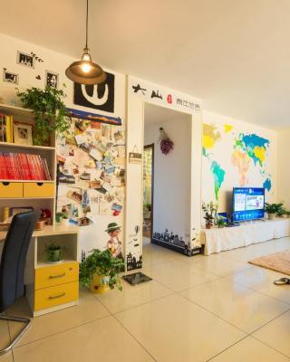 Changsha Dashan Youth Hostel