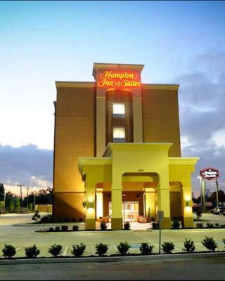 Hampton Inn and Suites Houston Central, Houston – Precios ...