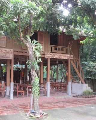 Mai Chau Hostel - Bar Restaurant