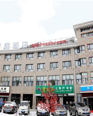 Hanting Express Zhangjiakou Chongli