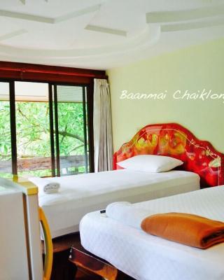 Baanmaichaiklong Resort