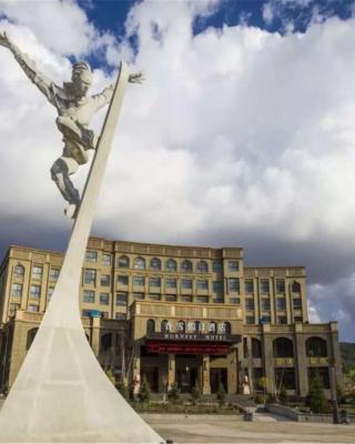 Zhangjiakou Hornesy Hotel