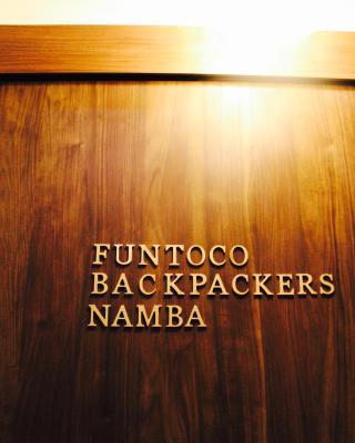 Funtoco Backpackers Namba (ファントコ バックパッカーズ ナンバ)