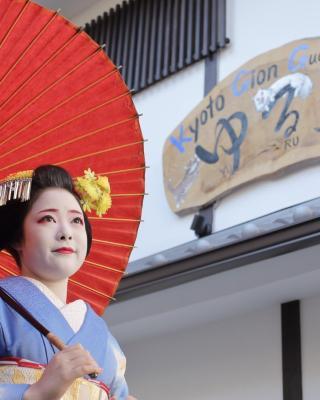 Gion Guesthouse Yururi