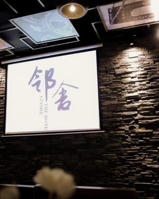 Wuzhen Art and Culture Hotel