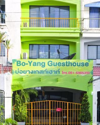 Bo-Yang Guesthouse