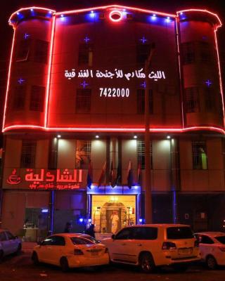 Allith Makarem Hotel Suites