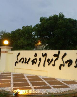 Suan Lam Yai Resort