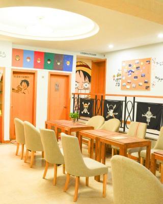 Wuhan Lufei International Youth Hostel
