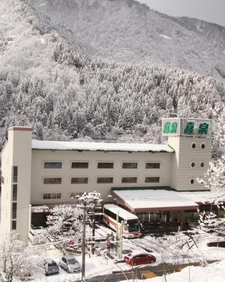 清酒宿喜泉酒店