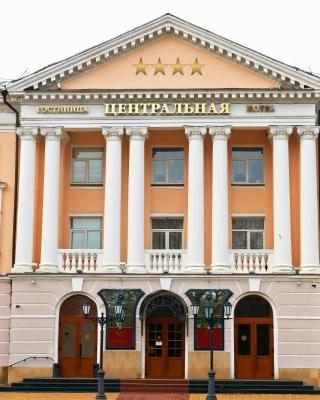Hotel Tsentralnaya (former Chernigov)