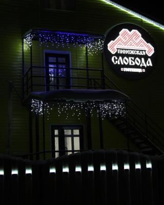 Hotel Pinezhskaya Sloboda