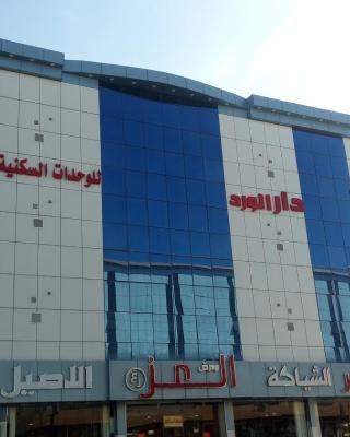 Dar Alwrd - Shahar