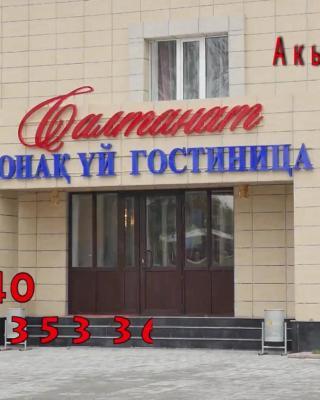 Hotel Saltanat