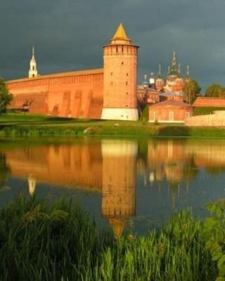 Camping U Kremlya