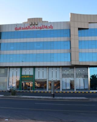 Raha Hotel Suites