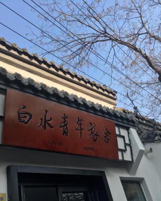 Jinan Water Young hostel