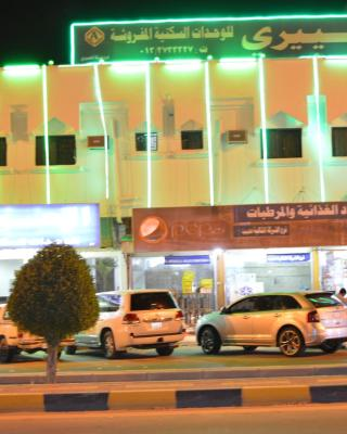 Al Eairy Apartments - Al Nairyah 3