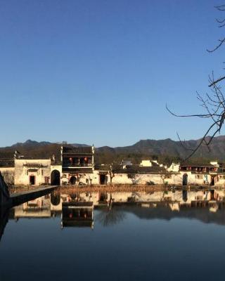 Qingheyue Inn