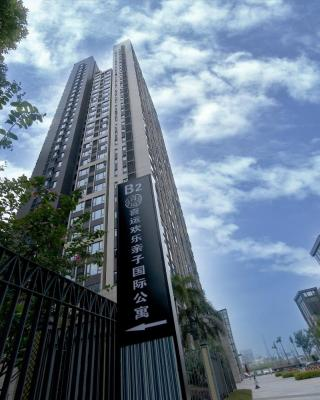 Guangzhou Chimelong Heefun International Service Apartment