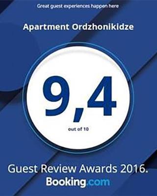 Apartment Ordzhonikidze