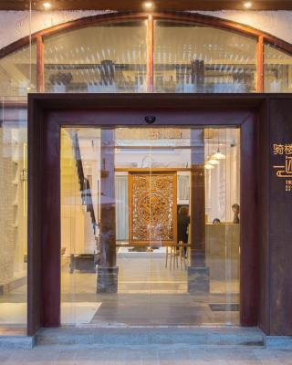 Qilou Huanke Boutique Hotel