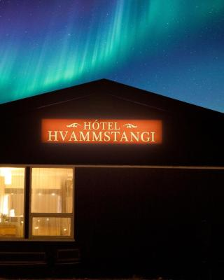 Hotel Hvammstangi Guesthouse