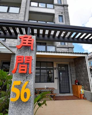 Corner No.56 Guest House