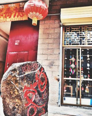 Langmu Temple Poke Youth Hostel
