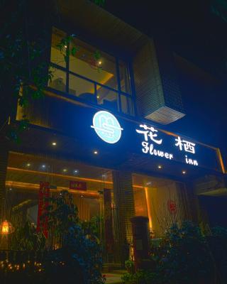 Flower Inn