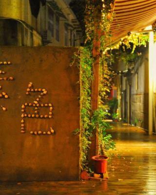 Xiamen Suse Inn
