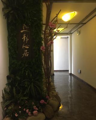 YongFuRong JingXinJu Guest House