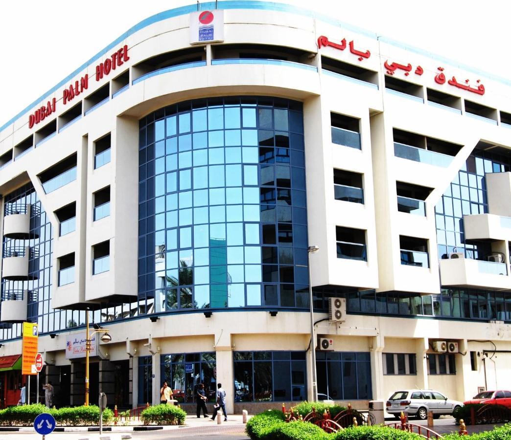 Good place | Review of Dubai Palm Hotel | Booking.com