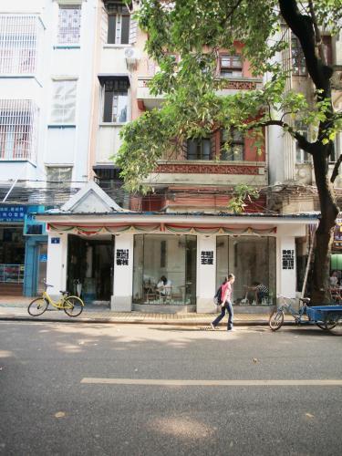 Dengba International Inn Guangzhou Branch