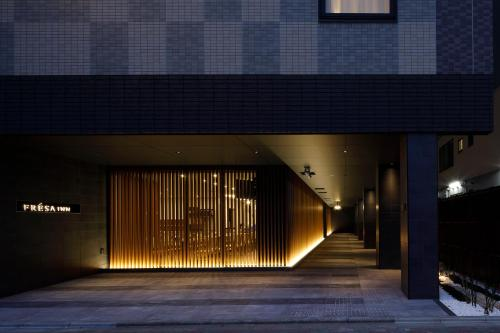Sotetsu Fresa Inn Kyoto-Hachijoguchi