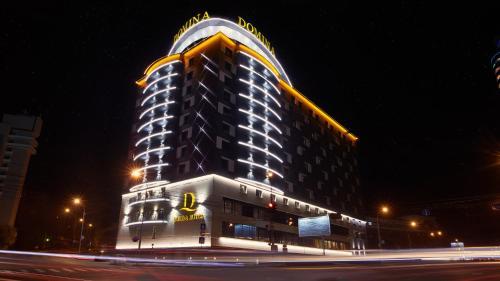 Домина Отель Новосибирск