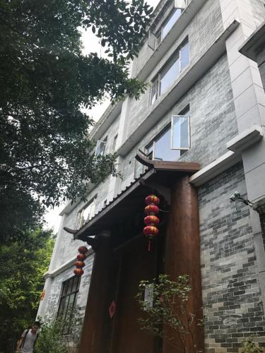 Chuancheng Inn