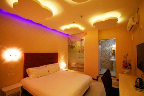 Wuhan Pudding Love Hotel