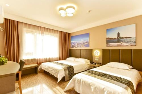 Qingdao Happy Holiday Hotel