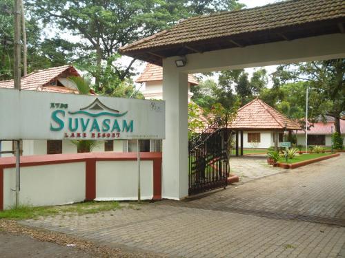 KTDC Suvasam Lake Resort