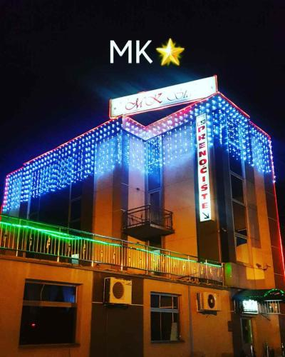 Guest House MK Star