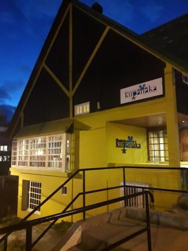 Hosteria Kupanaka