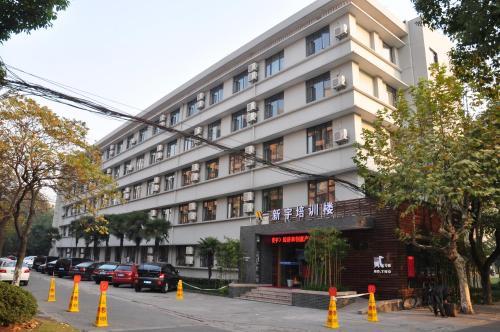 Xinyu Hotel Huajiachi