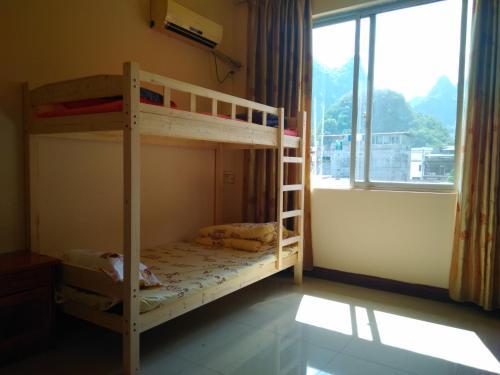 Yangshuo Boan Hostel