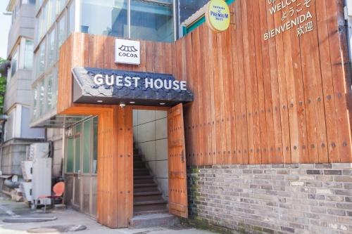 Cocoa Guesthouse